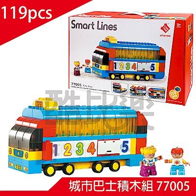 【BBlocks】大顆粒 城市巴士積木組 77005