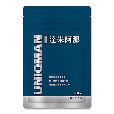 UNIQMAN 達米阿那 素食膠囊 (30粒/袋)
