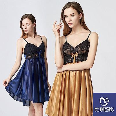 法式高雅 經典柔緞蕾絲睡衣 6色任選2入組