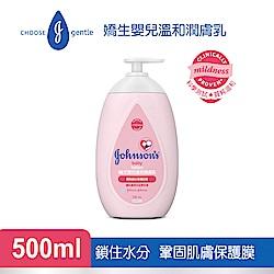 嬌生嬰兒溫和潤膚乳500ml(全新升級)