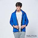 Nautica純色立領防風休閒外套-寶藍色