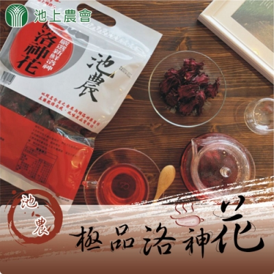 池上農會 池農極品洛神花-乾燥(100g/包)