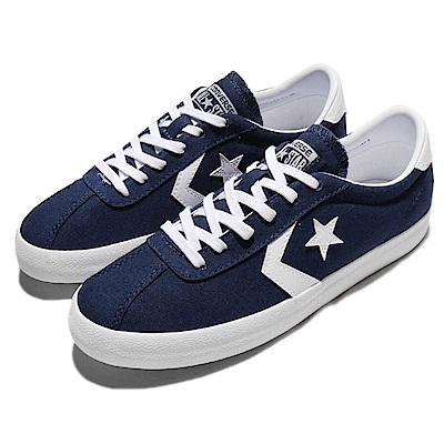Converse 休閒鞋 Break Point 女鞋 男鞋