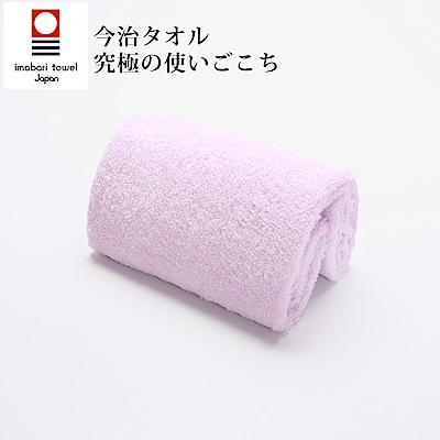 白雲HACOON 今治雲上毛巾 (珍珠紫)