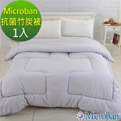 LooCa 抗菌Microban竹炭淨化暖被(1入)