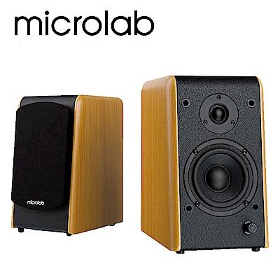 【Microlab】B-77 精緻Hi-Fi立體聲多媒體音箱