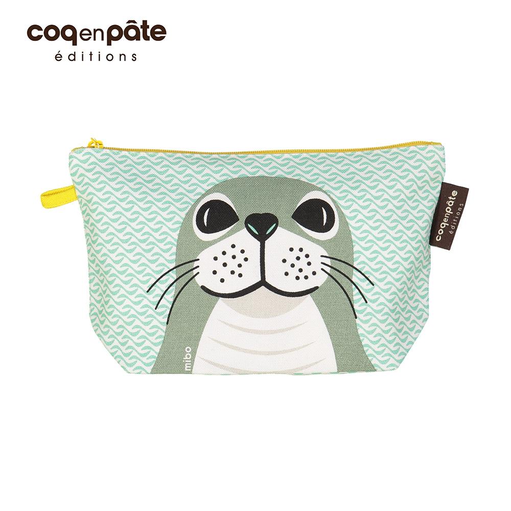 【COQENPATE】法國有機棉無毒環保化妝包 / 筆袋- 畫筆兒的家 - 海豹
