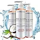 VS紅藻椰子油高鎖水柔白潔顏卸妝凝膠3入組★市價3000