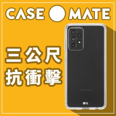 美國 Case●Mate Samsung Galaxy A52 5G Tough 強悍防摔手機殼 - 透明