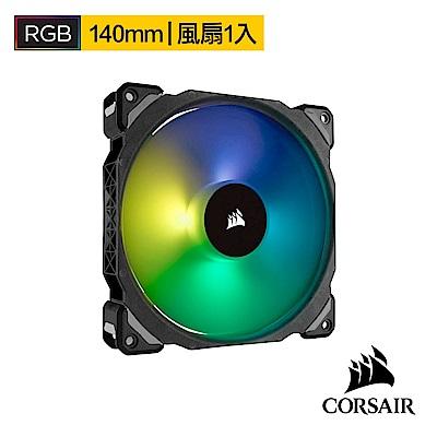 【CORSAIR】ML140 PRO RGB LED 140MM PWM優質磁懸浮軸心風扇