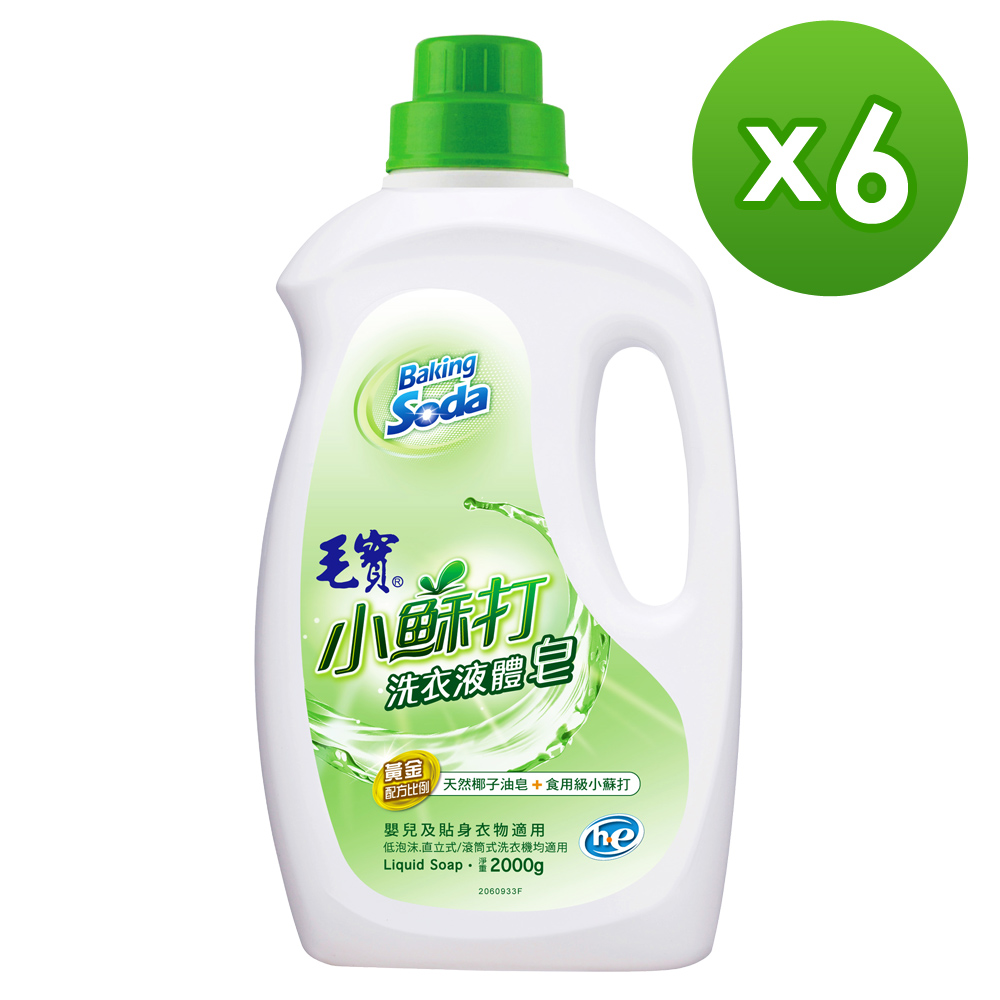 毛寶低泡沫小蘇打洗衣液體皂2000gx6/箱
