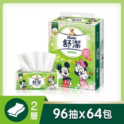【限量10組】舒潔 棉柔舒適迪士尼抽取衛生紙 96抽x16包x4串/箱