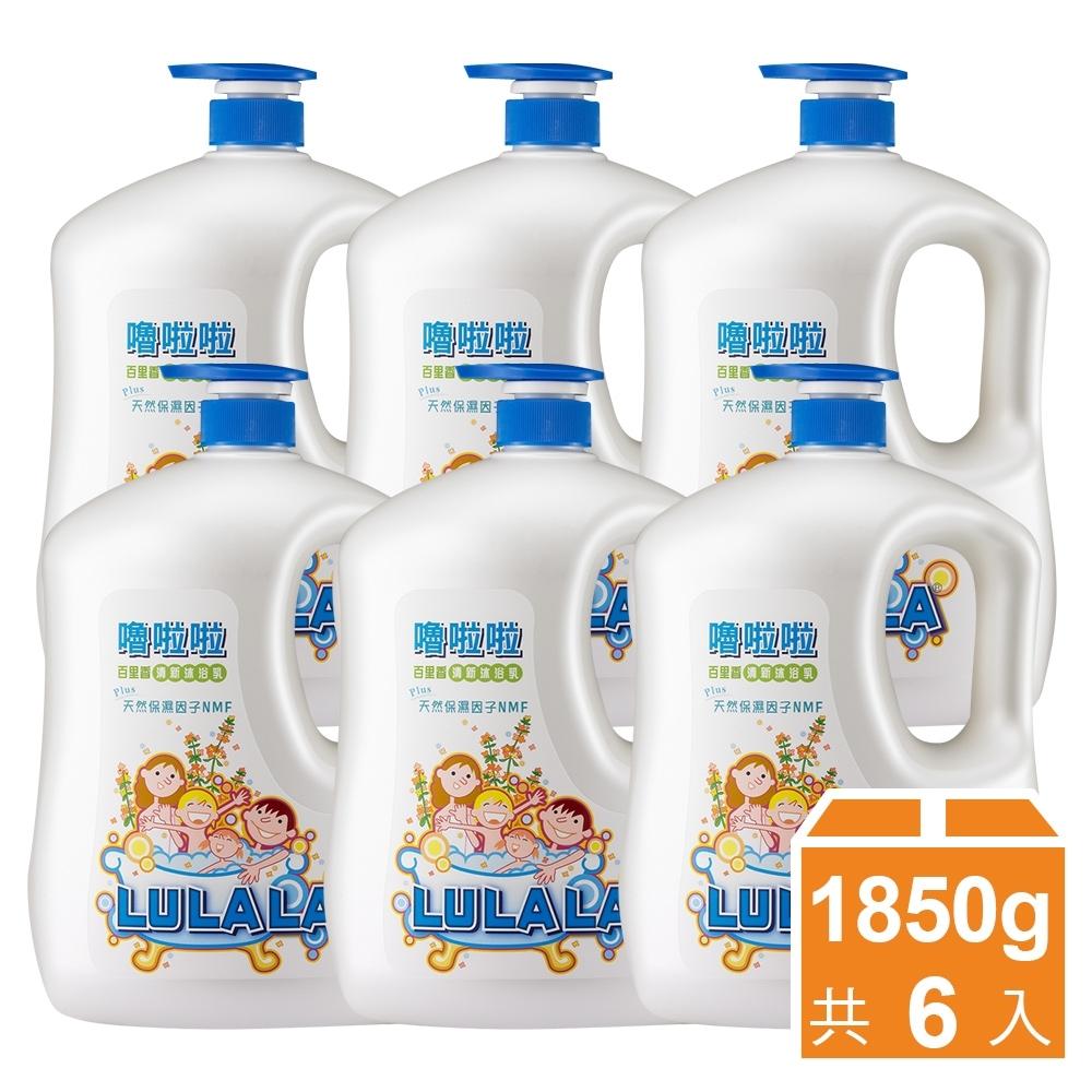嚕啦啦 百里香清新沐浴乳-1850gX6瓶