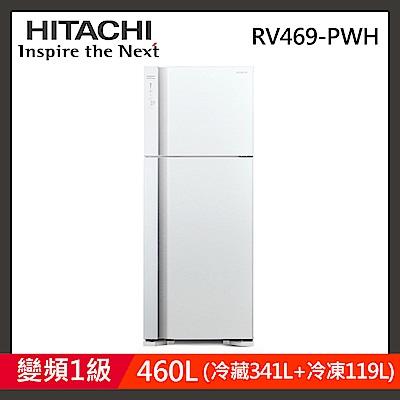 日立 460公升1級變頻電冰箱