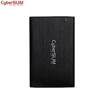 CyberSLIM <b>2</b>.<b>5</b>吋硬碟外接盒 SSD 行動固態硬碟盒 USB3.<b>0</b> B25U3