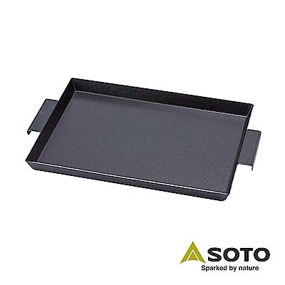 日本SOTO 焚火台專用鐵烤盤ST-940G