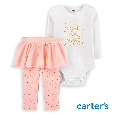Carter's  甜美紗裙2件組套裝