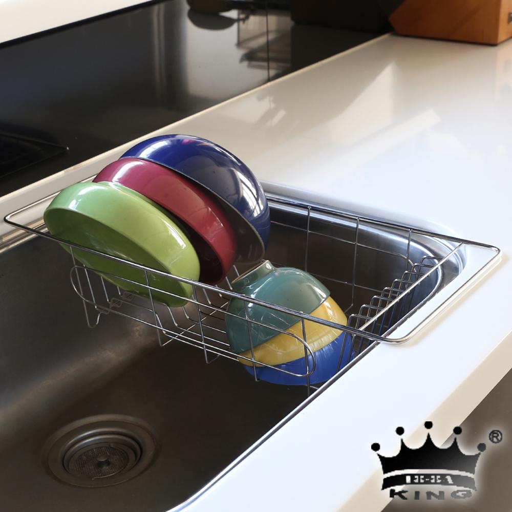 king高級不鏽鋼碗盤滴水籃