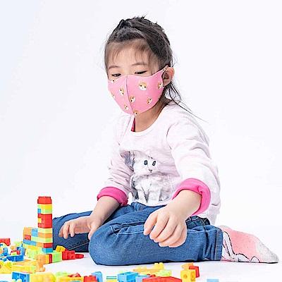 舒適美-3D立體透氣兒童口罩  (甜心萌貓) 2入組