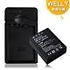 WELLY FUJIFILM NP-W126s/ NPW126 認證版 防爆相機電池充電組 product thumbnail 1
