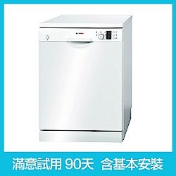 獨立式洗碗機