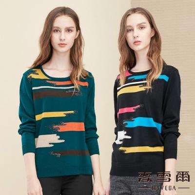 【麥雪爾】毛料抽象雲朵多彩緹花水鑽針織衫-共兩色