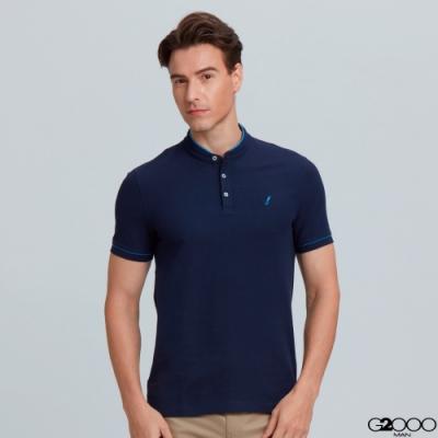G2000素面網眼短袖T裇-深藍色
