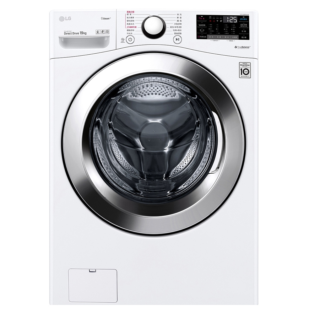 LG樂金 19公斤 蒸洗脫 滾筒洗衣機 WD-S19VBW 冰磁白