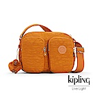 Kipling 焦糖拿鐵色素面雙拉鍊前口袋側背包-PATTI