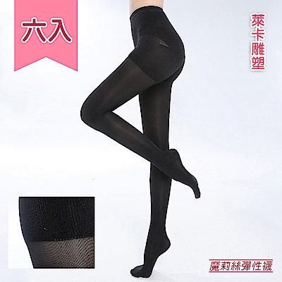 買三送三魔莉絲彈性襪-120DEN萊卡機能褲襪一組六雙-壓力襪醫療襪彈力襪