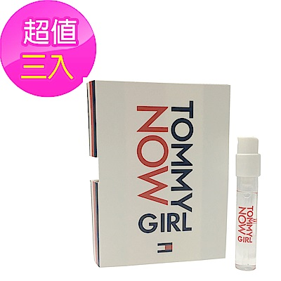 *Tommy Hilfiger Tommy NOW即刻實現女性 針管 1.5ml(3入)