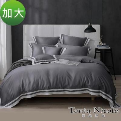 Tonia Nicole東妮寢飾 灰雪環保印染100%萊賽爾天絲被套床包組(加大)