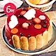 預購-樂活e棧-生日快樂蛋糕-莓果甜心蛋糕(6吋/顆,共1顆) product thumbnail 1