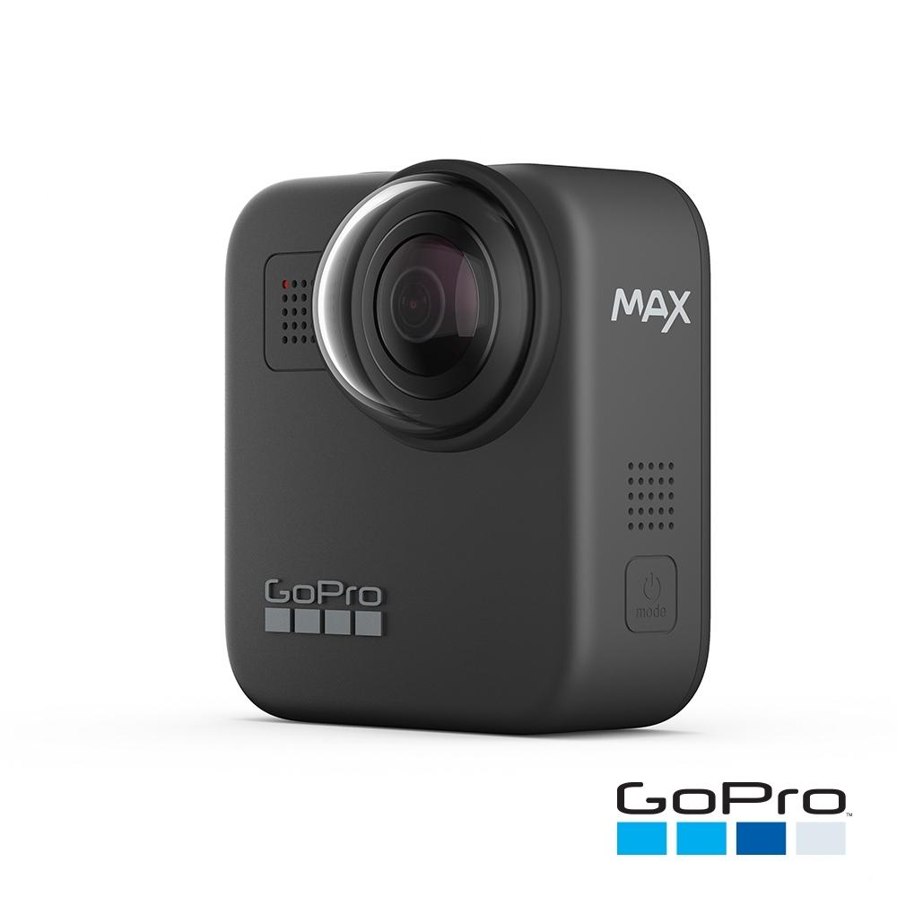 GoPro-MAX替換防護鏡頭ACCOV-001