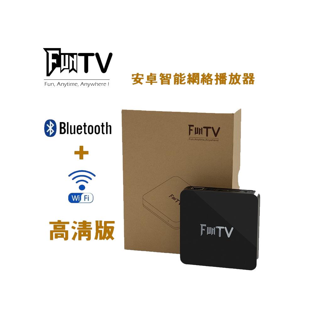 FUN TV 二代 4K 電視機上盒 追劇神器 智慧電視盒 原廠公司貨 台灣高規版