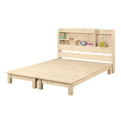 柏蒂家居-里恩5尺雙人書架型松木實木床架(收納床頭片+床底)