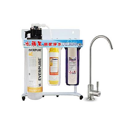 水蘋果公司貨 EVERPURE QL3-4C 三道式淨水器