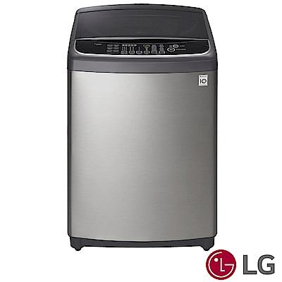 LG樂金 12公斤 變頻直驅式洗衣機 WT-SD126HVG 不鏽鋼色