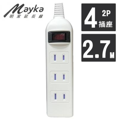 明家 Mayka SP-422-9 1開4插 附防塵蓋 延長線 15A 2.7M 9呎
