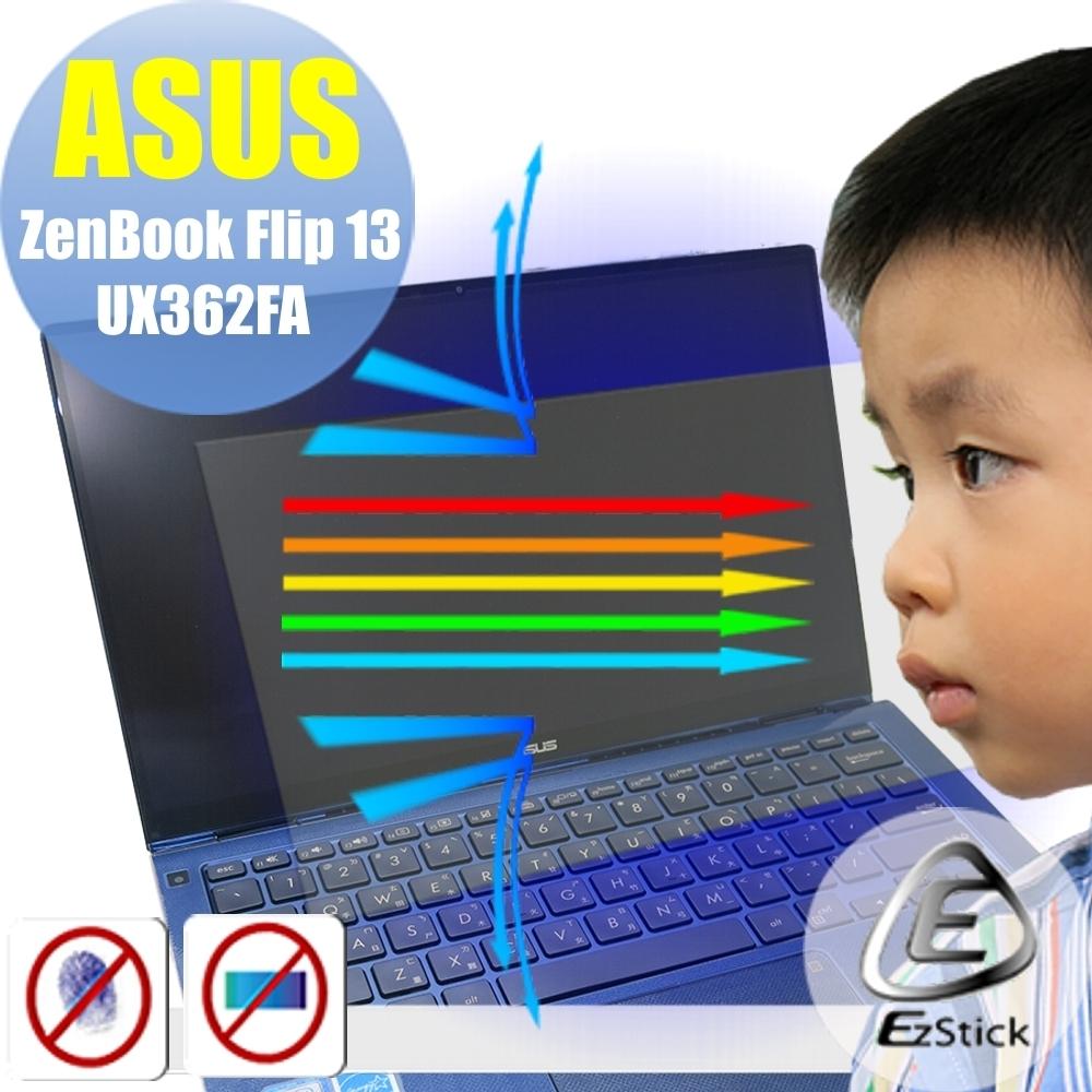 EZstick ASUS UX362 UX362FA 防藍光螢幕貼