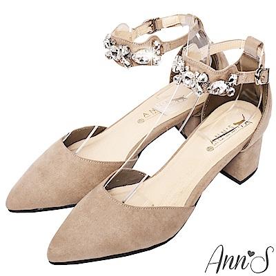 Ann'S高塔公主-日系雙穿法水鑽繫帶粗跟尖頭鞋-杏