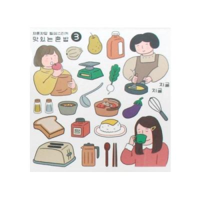 Indigo 女子日常自剪貼紙(4入)-03美味食物