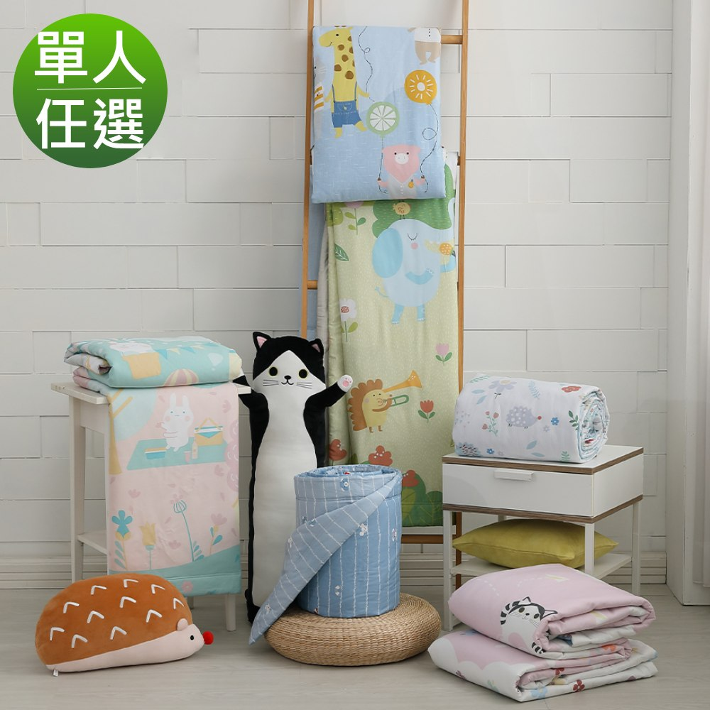 La mode寢飾 環保印染100%精梳純棉涼被-單人(多款任選)