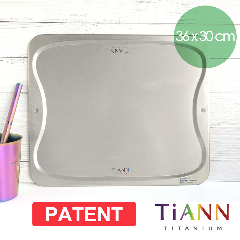 TiANN 鈦安純鈦餐具 萬用鈦砧板/砧盤 單片