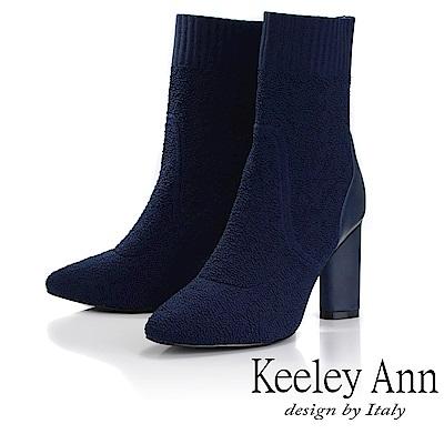 Keeley Ann 簡約美感~拼接襪套粗跟中筒靴(藍色-Ann系列)