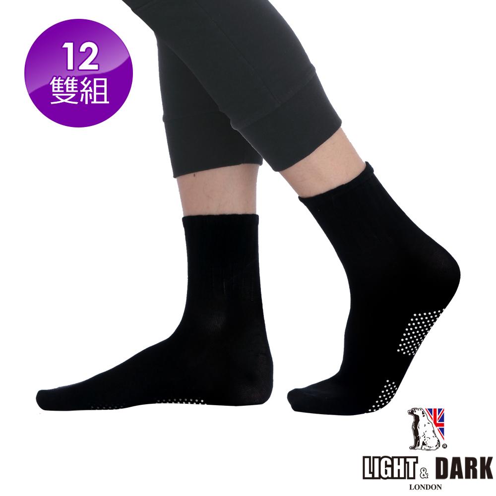 LIGHT & DARK MIT製腳底按摩綿細針1/2止滑襪(回饋12雙組)