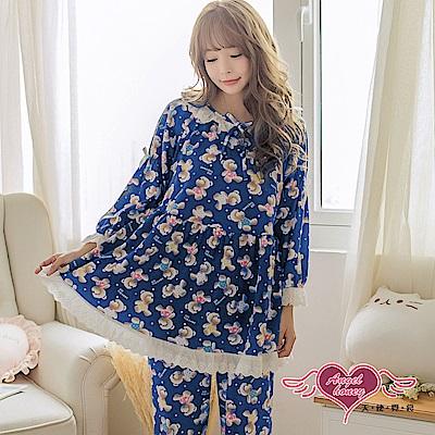 居家睡衣 漂浮小熊 蕾絲長袖二件式睡衣睡褲(深藍F) AngelHoney天使霓裳