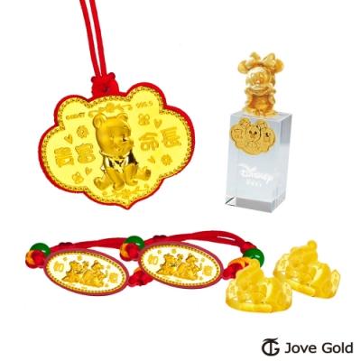 Disney迪士尼系列金飾 黃金彌月印章套組木盒-如意維尼款+美妮造型印章 0.35錢