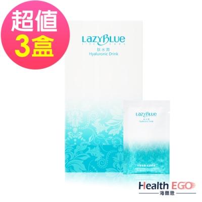 海爾思 肽水潤 玻尿酸固體飲(30包/盒)x3盒