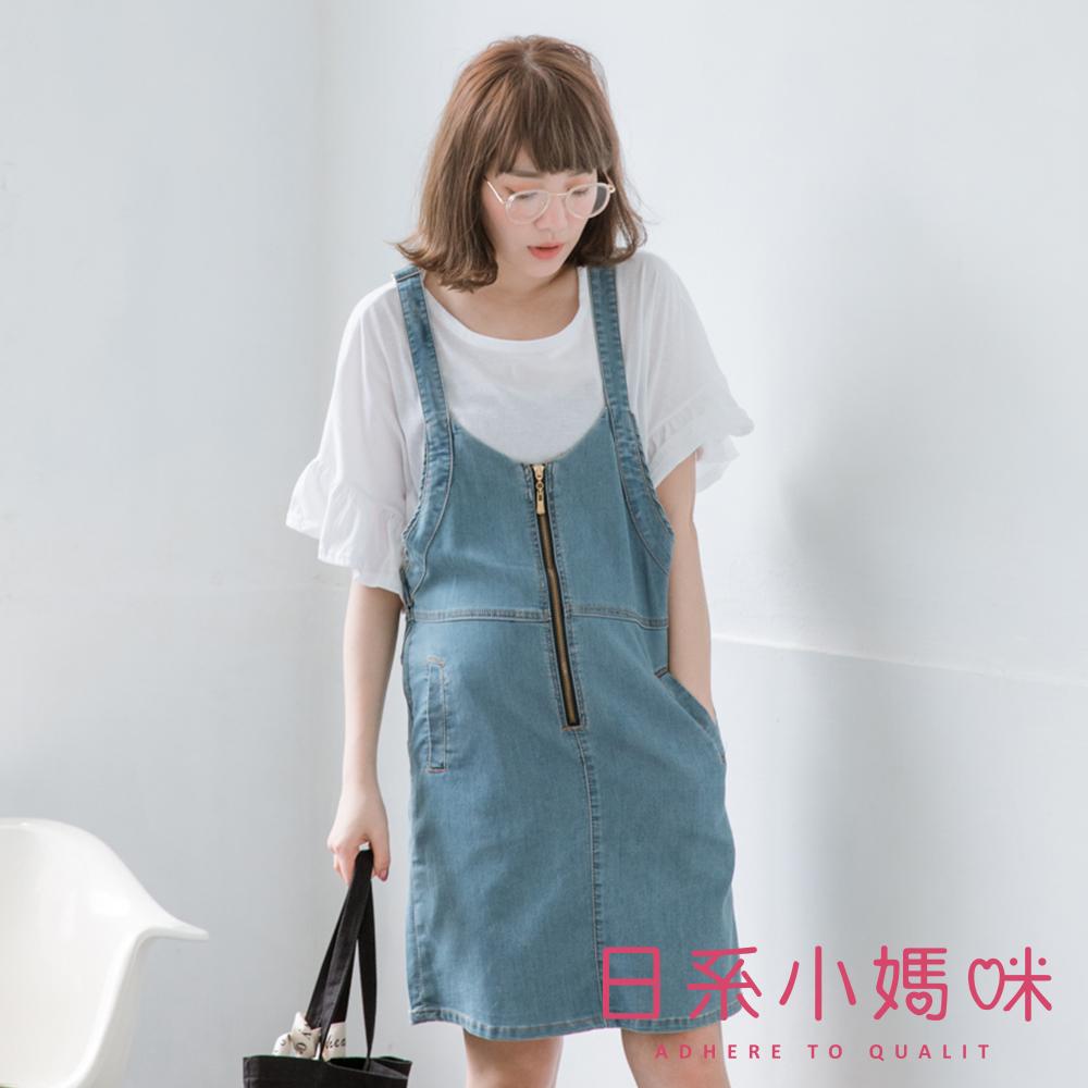 日系小媽咪孕婦裝-孕婦褲~拉鍊式牛仔吊帶短裙 M-XL